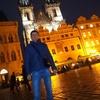 Ваня, 30, г.Ужгород