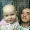 Александр, 36, г.Магнитогорск