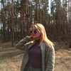 Анастасия, 23, г.Краснодар
