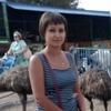 Ольга, 32, г.Ангарск