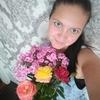 Аня, 26, г.Александрия