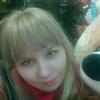 Кристя, 30, г.Киев