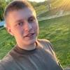 Паша, 22, г.Свободный
