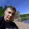 Вадим, 37, г.Екатеринбург