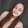 Ася, 17, г.Кропивницкий