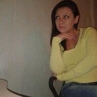 Наталья, 31 год, Скорпион, Харьков