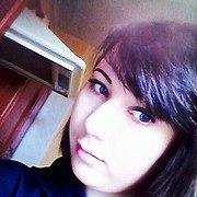 Анна, 25, г.Отрадный