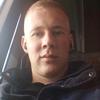 Максим, 22, г.Новороссийск