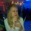 Елена, 30, г.Трехгорный