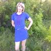Наталья, 36, г.Камышин