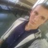 Сергей Крыж, 21, г.Солигорск