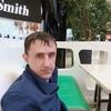 Андрей, 20, Волноваха