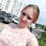 Ульяна 22 года (Рыбы) Нижний Новгород