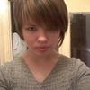 Кристина, 23, г.Троицкое