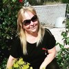 Татьяна, 48, Харків