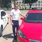 Денис, 29, г.Северская