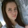 Алина, 21, г.Шарья