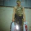 Дима, 38, г.Биробиджан