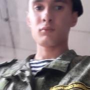 ильдар, 20, г.Артем