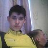 Evgeniy, 22, Cherepanovo