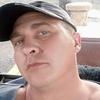 Сергей, 43, г.Кривой Рог