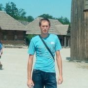 Вадим 28 Горишние Плавни