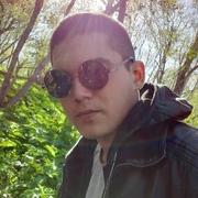 Арус 20 лет (Овен) Приволжский