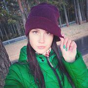 Татьяна, 20, г.Самара