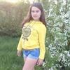 Виктория. М, 18, г.Владивосток