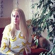 Dasha из Великого Новгорода (Новгород) желает познакомиться с тобой