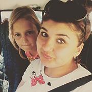 Екатерина, 24, г.Темрюк