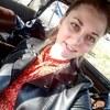 Катерина, 24, г.Энгельс