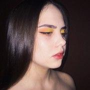 Ангелина, 20, г.Чайковский