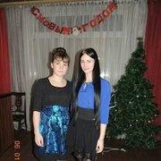 лидия урбан, 21, г.Саянск