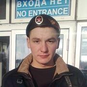 Павел 33 Санкт-Петербург