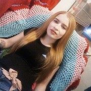 Иришка, 23, г.Кисловодск