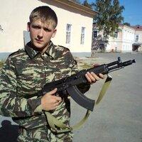Александр, 29 лет, Рак, Екатеринбург