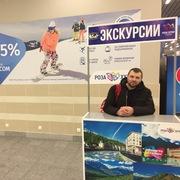 Сергей 34 Новосибирск