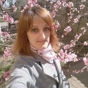Юля, 29, г.Дрогобыч