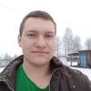 Віктор, 22, г.Дубровица