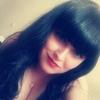Елена, 22, г.Новосибирск