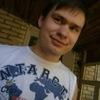 Денис, 20, г.Луганск