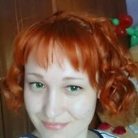 Ирина, 34 года, Телец, Орел