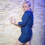 Марьяна Терещенко 30 Варшава