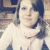 Татьяна, 32, г.Сургут