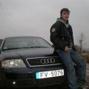 Artur, 32 года, Телец