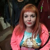 👑 Наталья, 40, г.Луганск