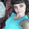 Леночка, 21, г.Кагальницкая