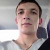 Igor, 22, Dubossary