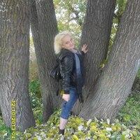 ксения, 39 лет, Овен, Белгород